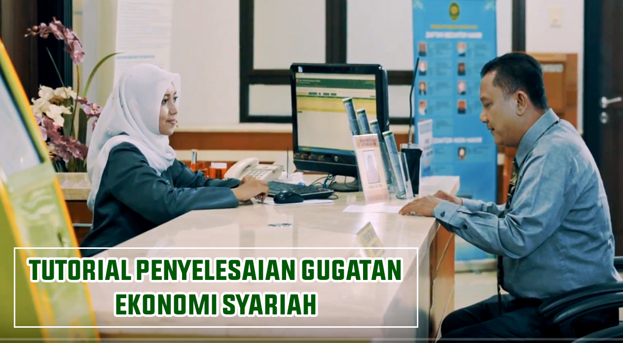 Tutorial Gugatan Ekonomi Syariah